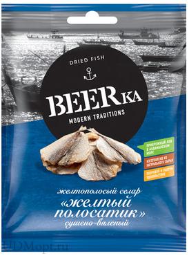 «Beerka», жёлтый полосатик сушёно-вяленый, 25г оптом и в розницу