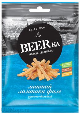 «Beerka», минтай сушёно-вяленый, 25г оптом и в розницу