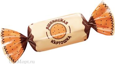 Конфета «Яшкинская картошка» (упаковка 1кг) оптом и в розницу
