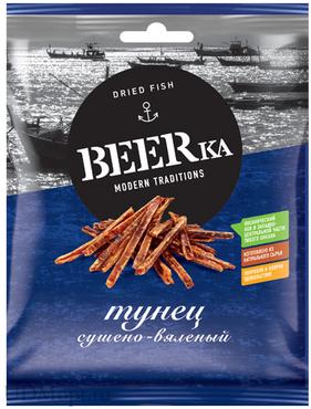 «Beerka», тунец сушёно-вяленый, 40г оптом и в розницу