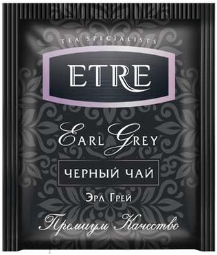 «ETRE», earl Grey чай черный с бергамотом,  300 конвертиков саше, 600г оптом и в розницу