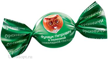 «Ореховичи», конфета «Фундук Петрович» в молочной шоколадной глазури (упаковка 1кг) оптом и в розницу