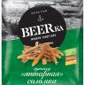 «Beerka», путассу с перцем сушёно-вяленая, 25г оптом и в розницу