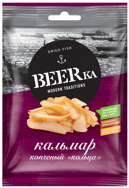 «Beerka», кольца кальмара копчёные, 38г оптом и в розницу