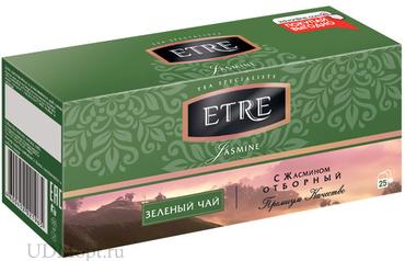 «ETRE», jasmine чай зеленый с жасмином, 25 пакетиков, 50г оптом и в розницу