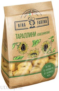 «Nina Farina», тараллини классические, 180г оптом и в розницу