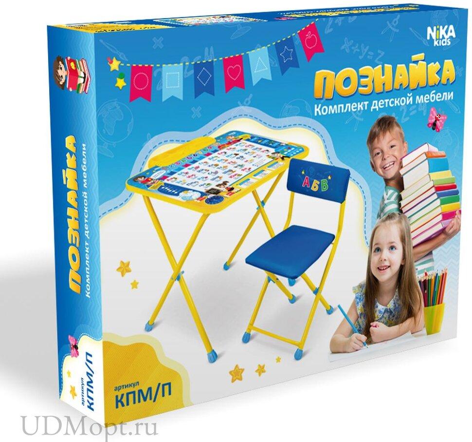 Комплект детской мебели Nika КПМ Познайка в подарочной упаковке  оптом и в розницу
