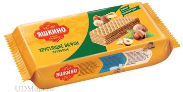 «Яшкино», вафли «Ореховые», 300г оптом и в розницу