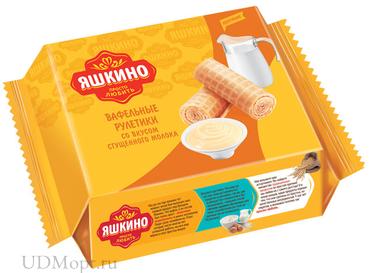 «Яшкино», рулетики вафельные со вкусом сгущённого молока, 160г оптом и в розницу