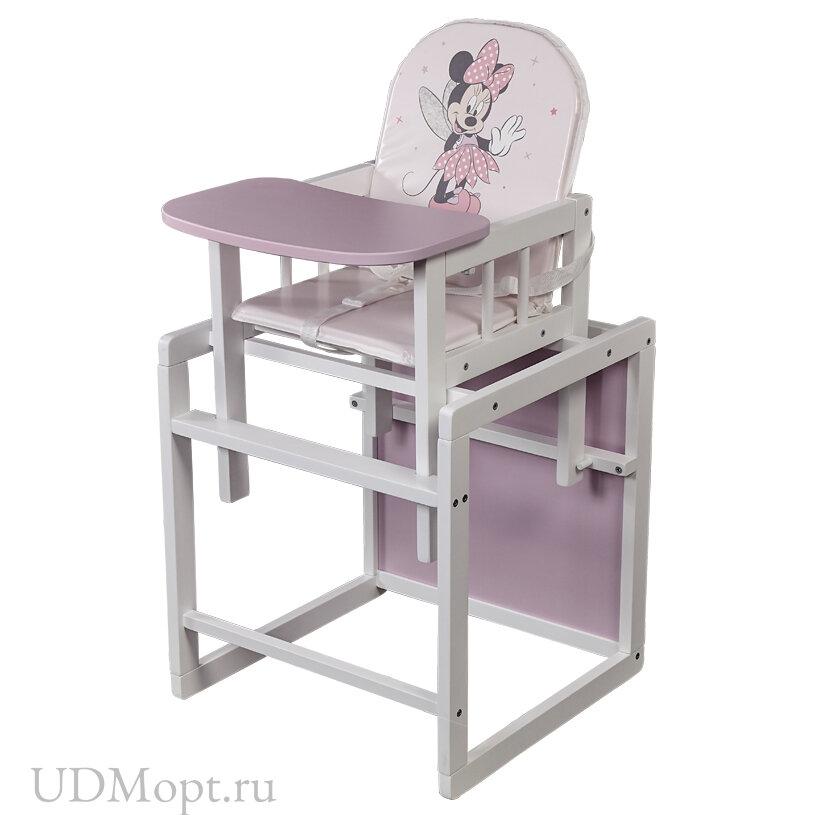 Стул детский трансформируемый Polini kids Disney baby 255 Минни Маус, белый-розовый оптом и в розницу