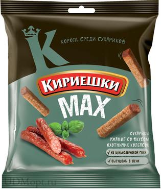 «Кириешки», сухарики со вкусом охотничьих колбасок, 40г оптом и в розницу