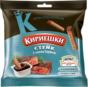 «Кириешки», сухарики со вкусом стейка и соусом барбекю, 85г оптом и в розницу