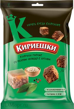 «Кириешки», сухарики со вкусом холодца с хреном, 100г оптом и в розницу