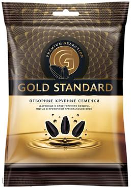 «Gold Standart», семечки крупные, жареные, 100г оптом и в розницу