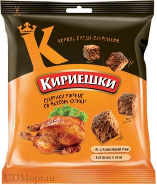 «Кириешки», сухарики со вкусом курицы, 40г оптом и в розницу