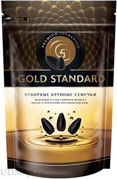 «Gold Standart», семечки крупные, жареные, 250г оптом и в розницу