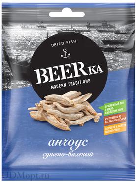 «Beerka», анчоус сушёно-вяленый, 25г оптом и в розницу